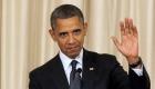 Ver v�deo Obama defiende a Israel