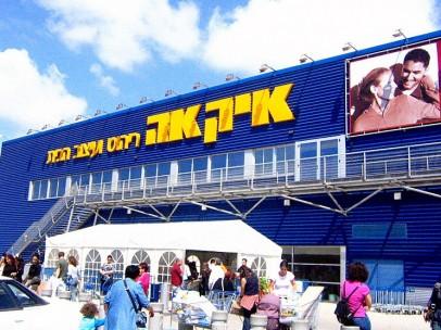 Ikea en Israel