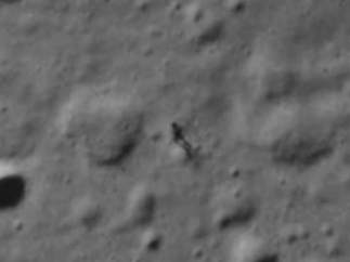 Misteriosa silueta en la Luna