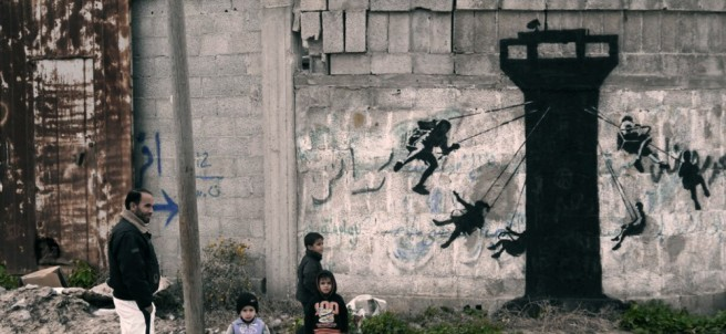 Columpios en Gaza
