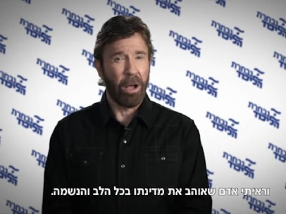 El actor Chuck Norris apoya a Benjamin Netanyahu